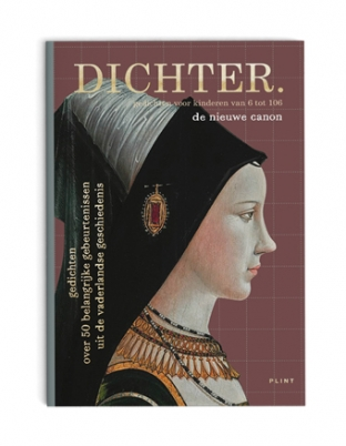 dichter.17_mock_up_cover_lr